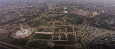 Al Madina Avenue, Lahore