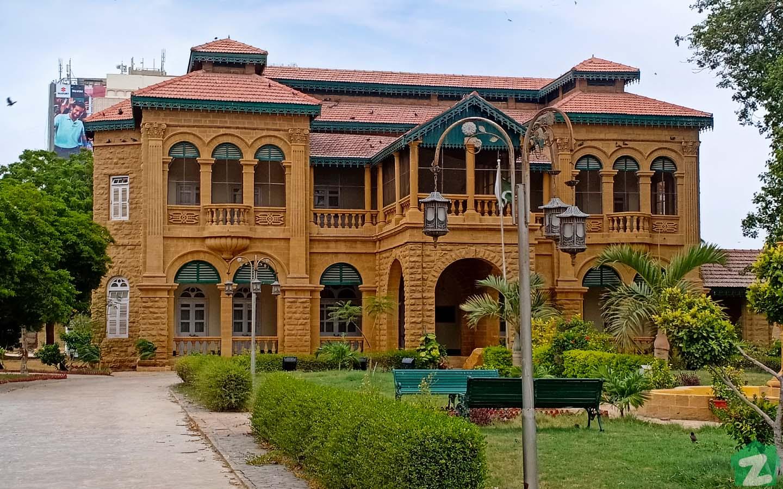 Quaid-e-Azam Museum is a popular weekend destination.