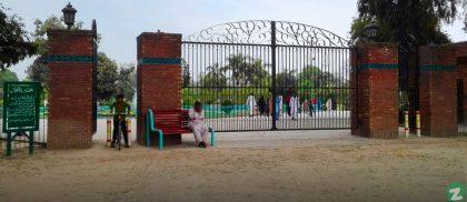 Paradise Valley Faisalabad