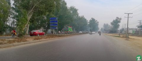 Sui Gas Road, Gujranwala