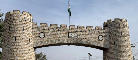 Wapda Town Peshawar