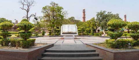 Mayo Gardens, Lahore