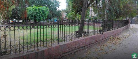 Gulfishan Colony, Faisalabad