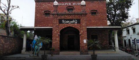 Narwala Road Faisalabad