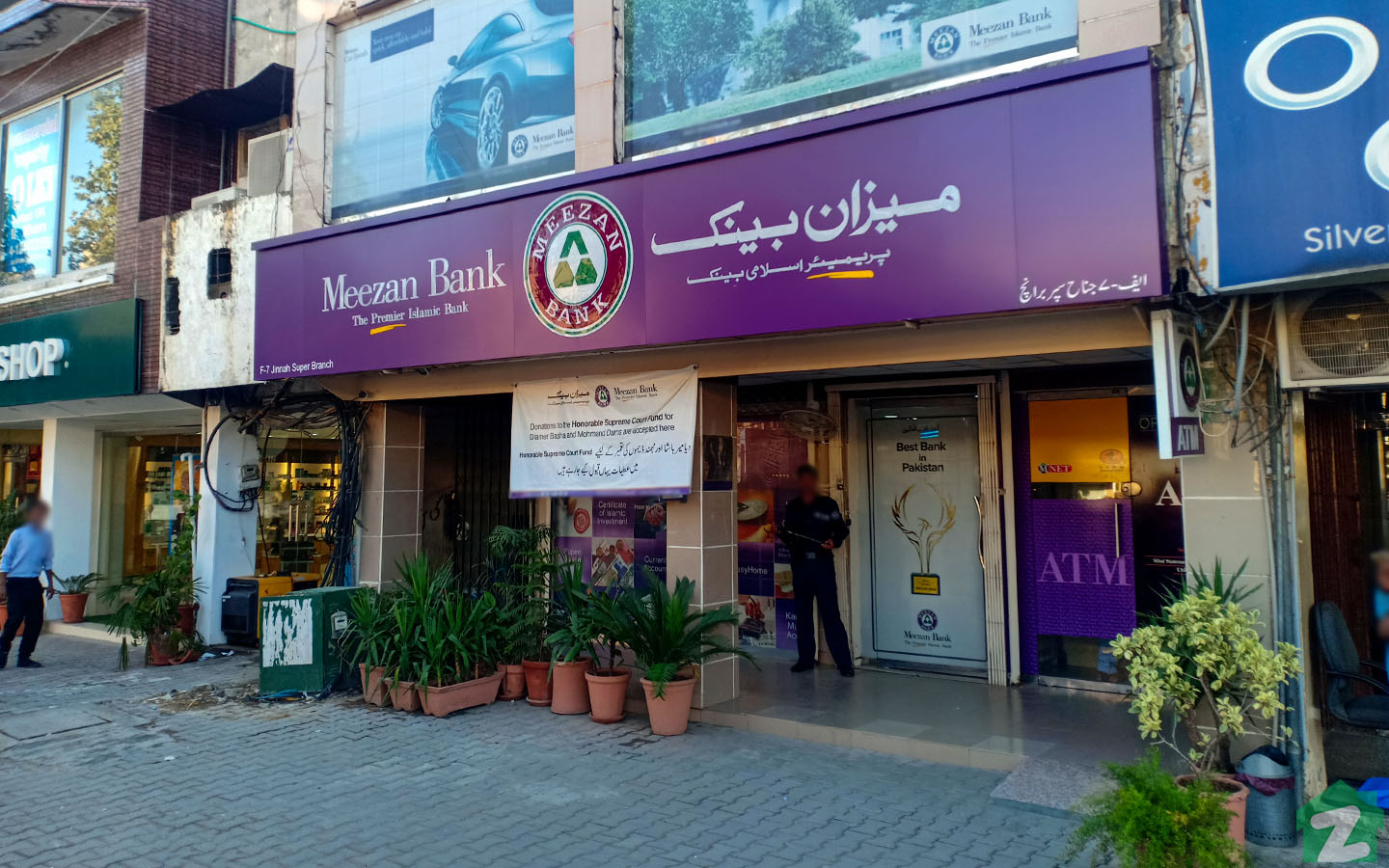 Meezan Bank is one of the many banks in F-7.