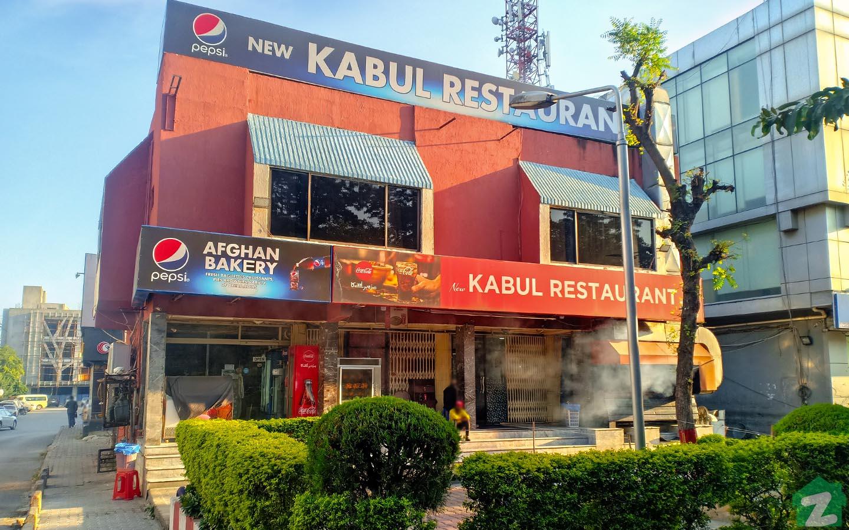 Kabul Restaurant boasts a delicious menu of kebabs.