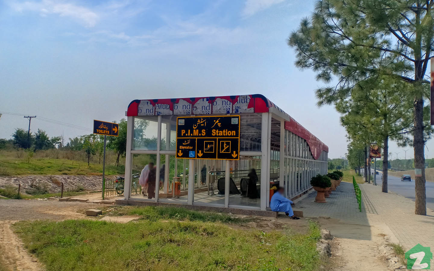 PIMS Metro Bus Station is well-maintained.