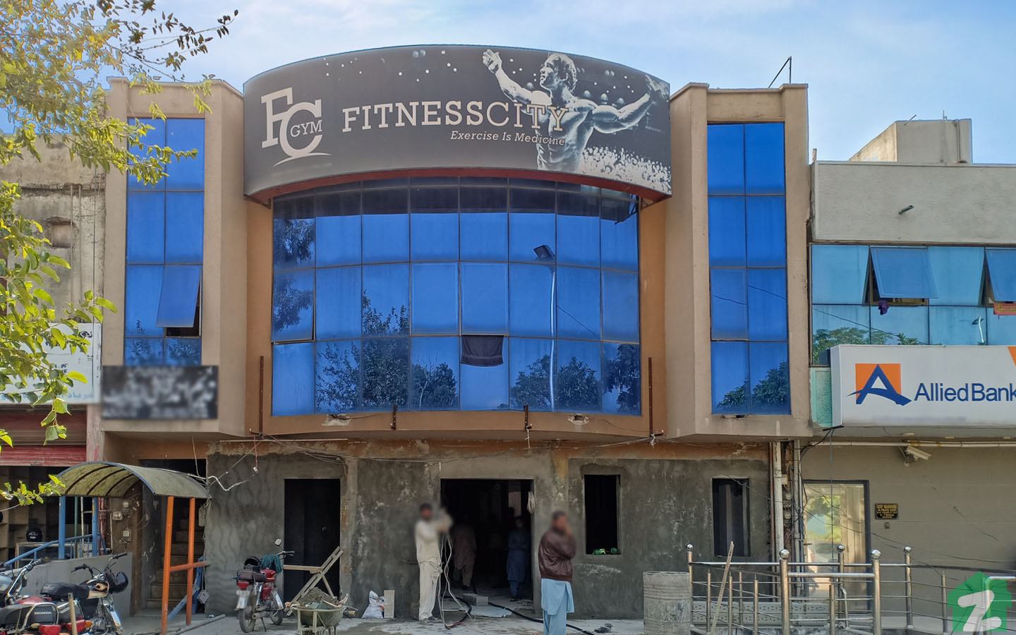 Front view of the famous Fitness Lounge.