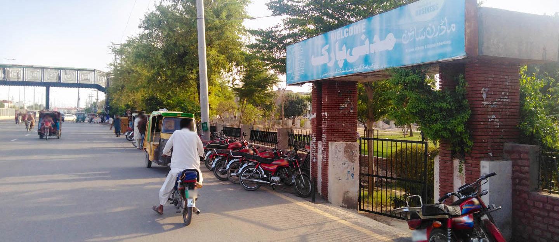 Piran Ghaib Road, Multan