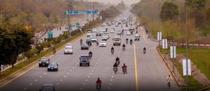 Raja Akhtar Road, Islamabad