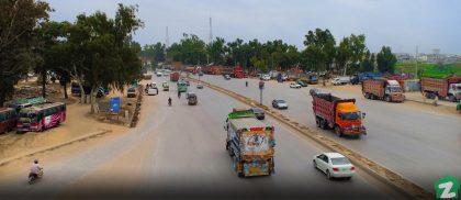 Taramri, Islamabad