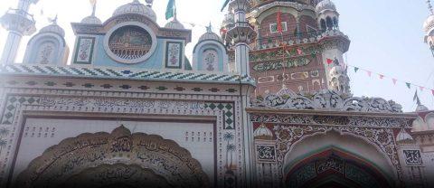 Gulshan-e-Madina, Faisalabad