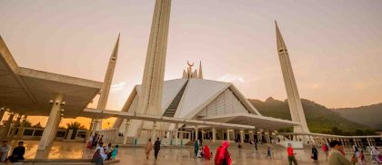 Koral Town, Islamabad