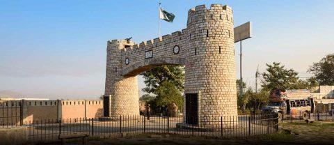 Muslim City, Peshawar