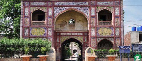 Gulshan Farooq Scheme, Lahore