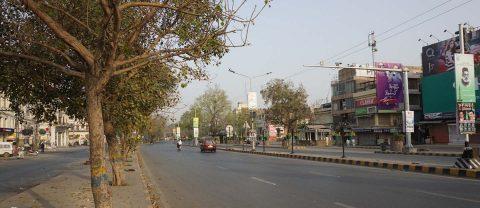 Prime Homes 2, Lahore