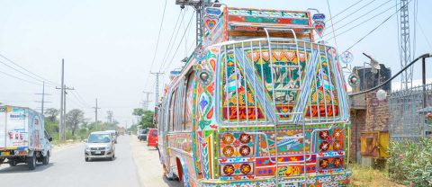 Salli Town, Lahore